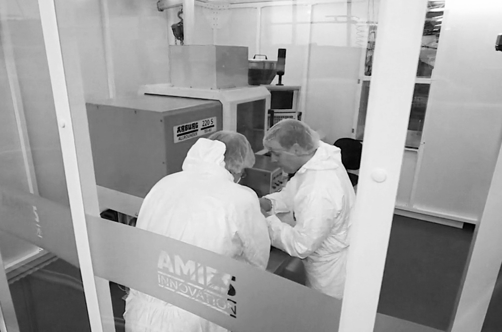 Amies Innovation Medical
